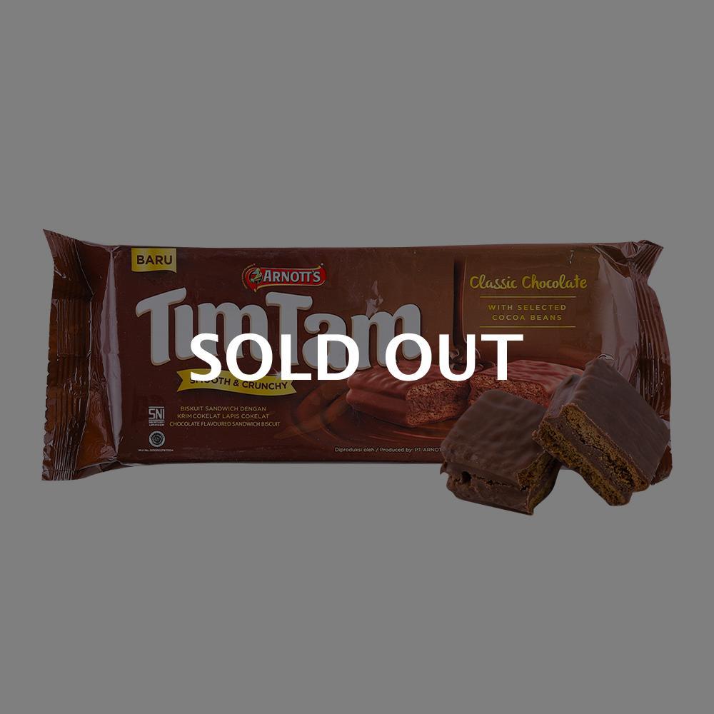 팀탐 초콜렛 105g이식사