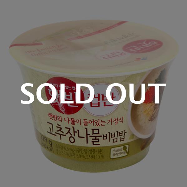 CJ 컵반 고추장나물비빔밥 229g이식사