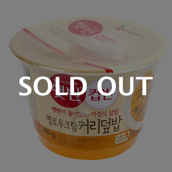 CJ 컵반 옐로우크림커리덮밥 280g이식사