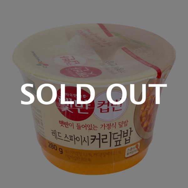 CJ 컵반 레드스파이시커리덮밥 280g이식사