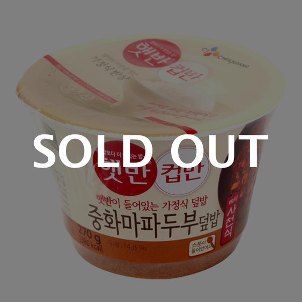 CJ 컵반 중화마파두부덮밥 270g이식사
