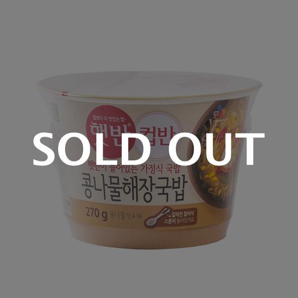 CJ 컵반 콩나물해장국밥 270g이식사