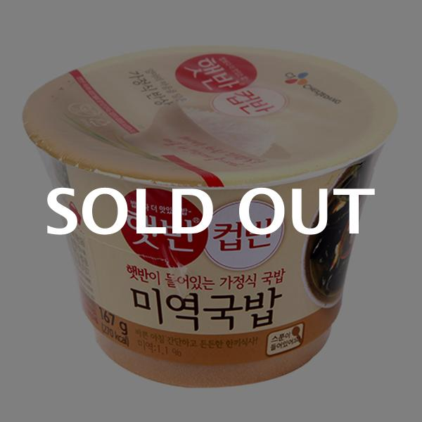 CJ 컵반 미역국밥 167g이식사