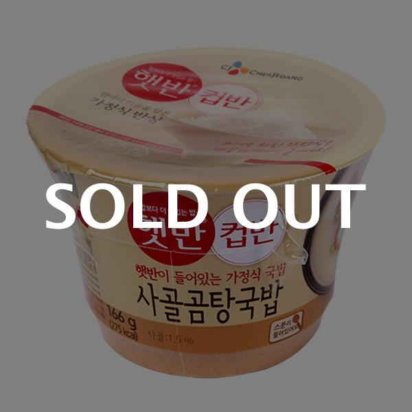 CJ 컵반 사골곰탕국밥 166g이식사