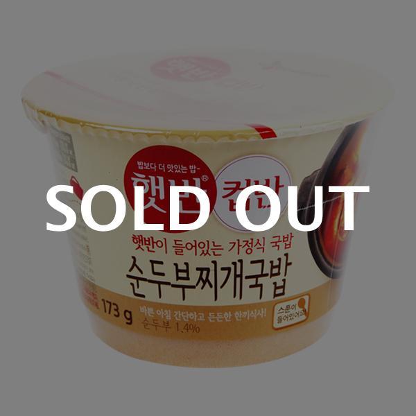 CJ 컵반 순두부찌개국밥 173g이식사