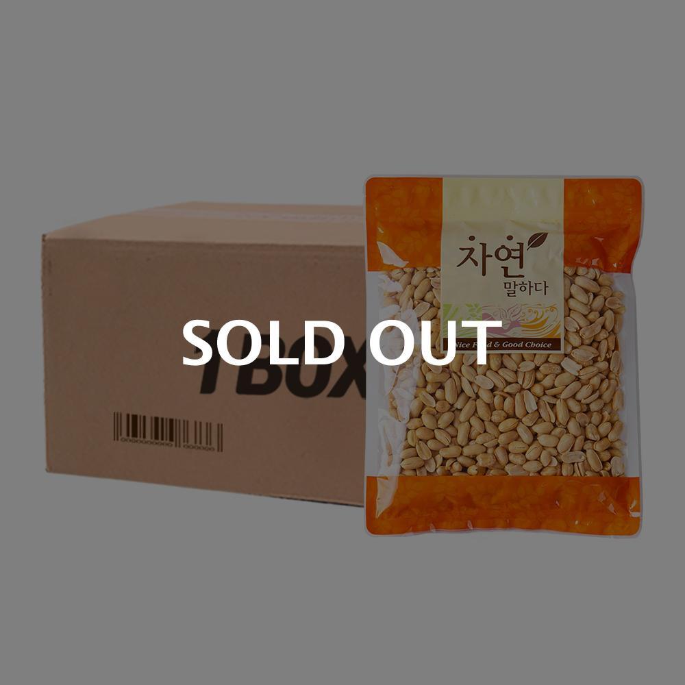 세진식품 튀김땅콩500g(10개)이식사