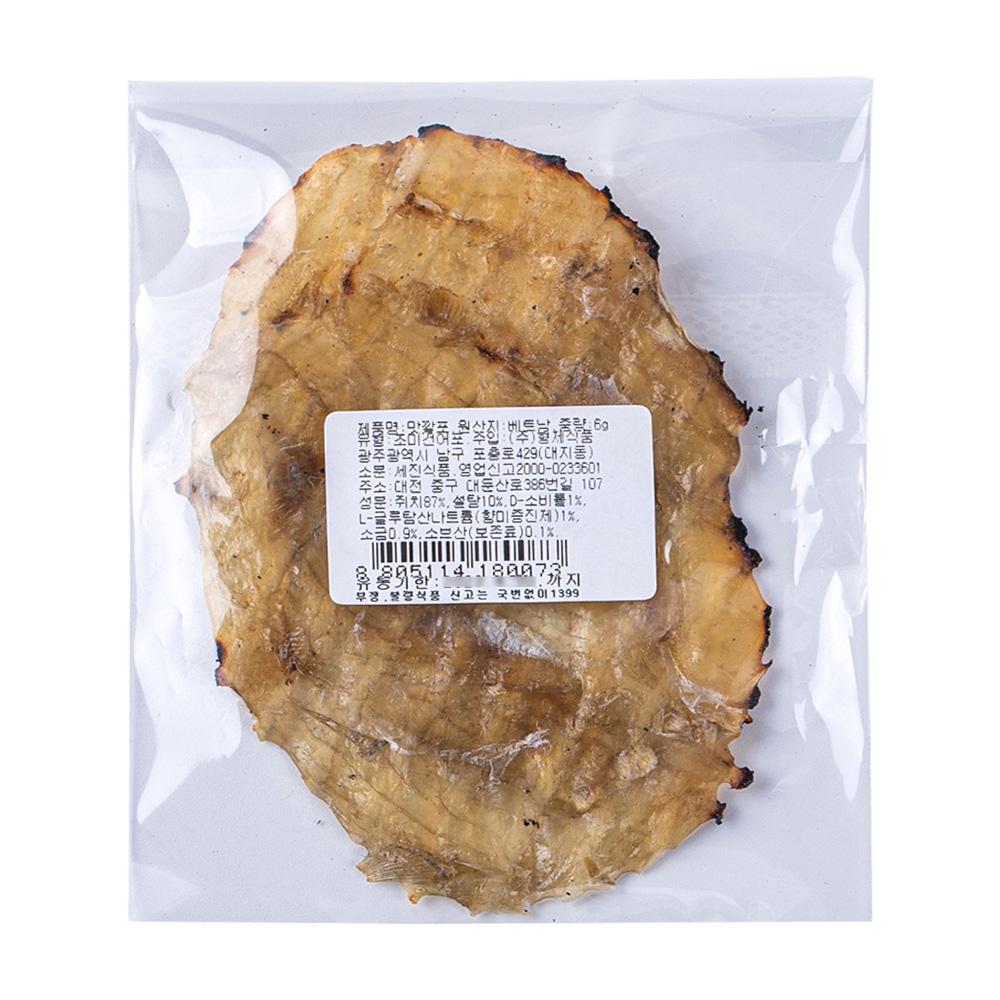 세진식품 구운쥐포8g이식사