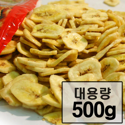 세진식품 바나나칩500g이식사