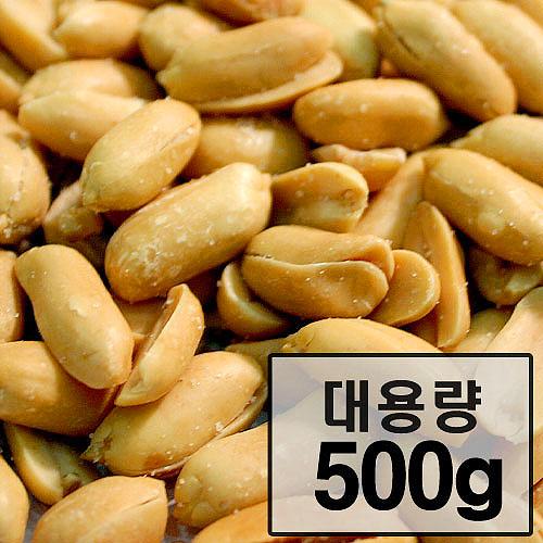 세진식품 튀김땅콩500g이식사