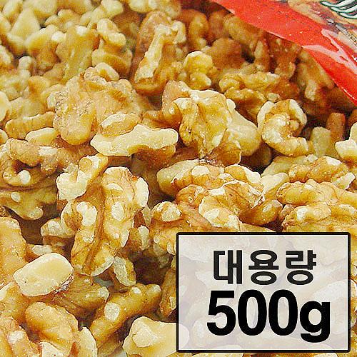 세진식품 깐호두500g이식사