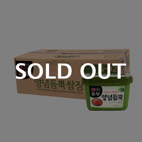 청정원 순창양념듬뿍쌈장(용기) 500g 20입이식사