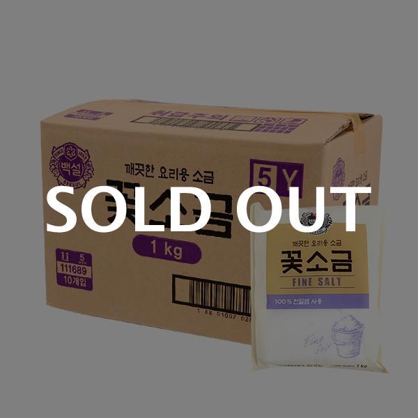 CJ 꽃소금 1kg(10개)이식사