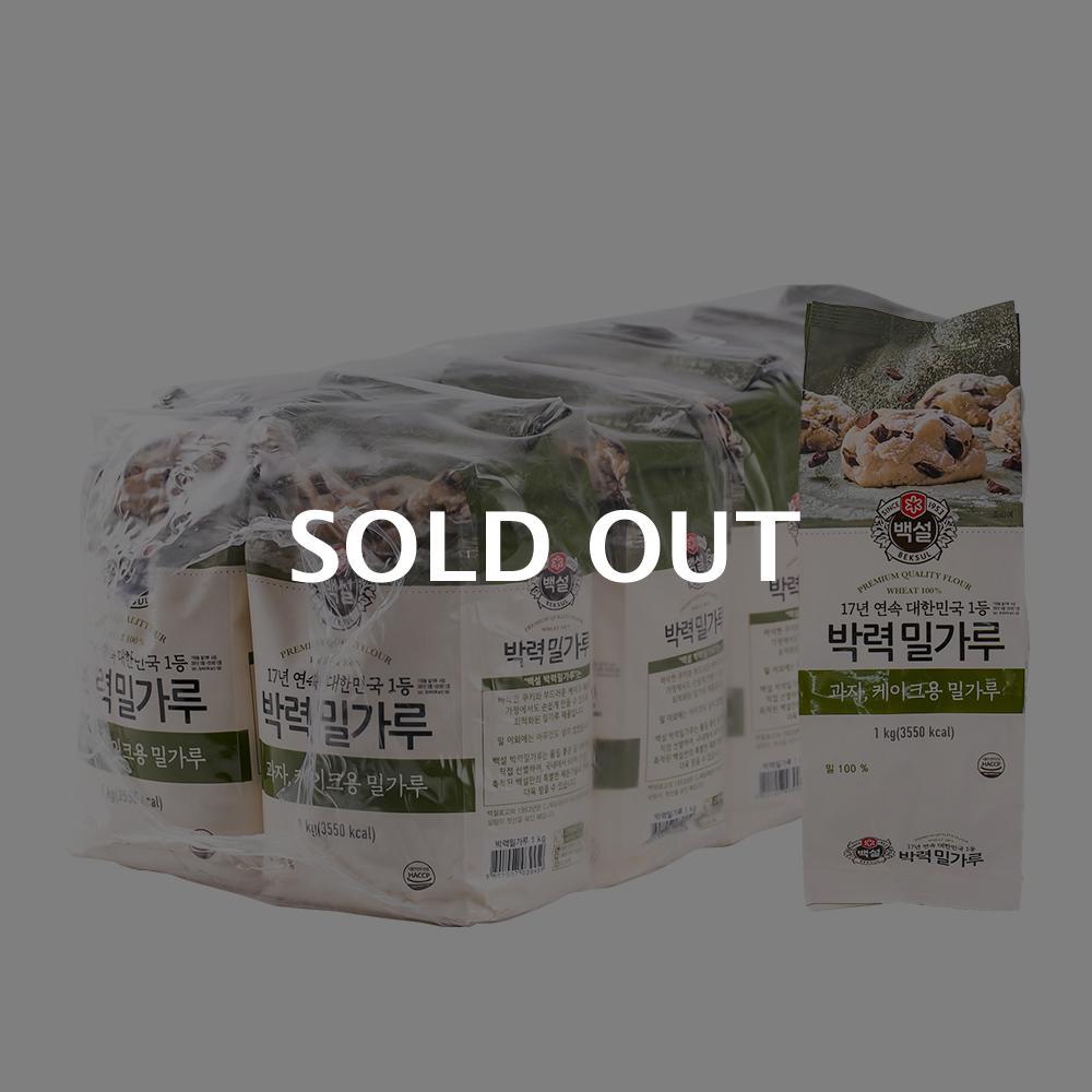 CJ 밀가루(박력) 1kg 10입이식사