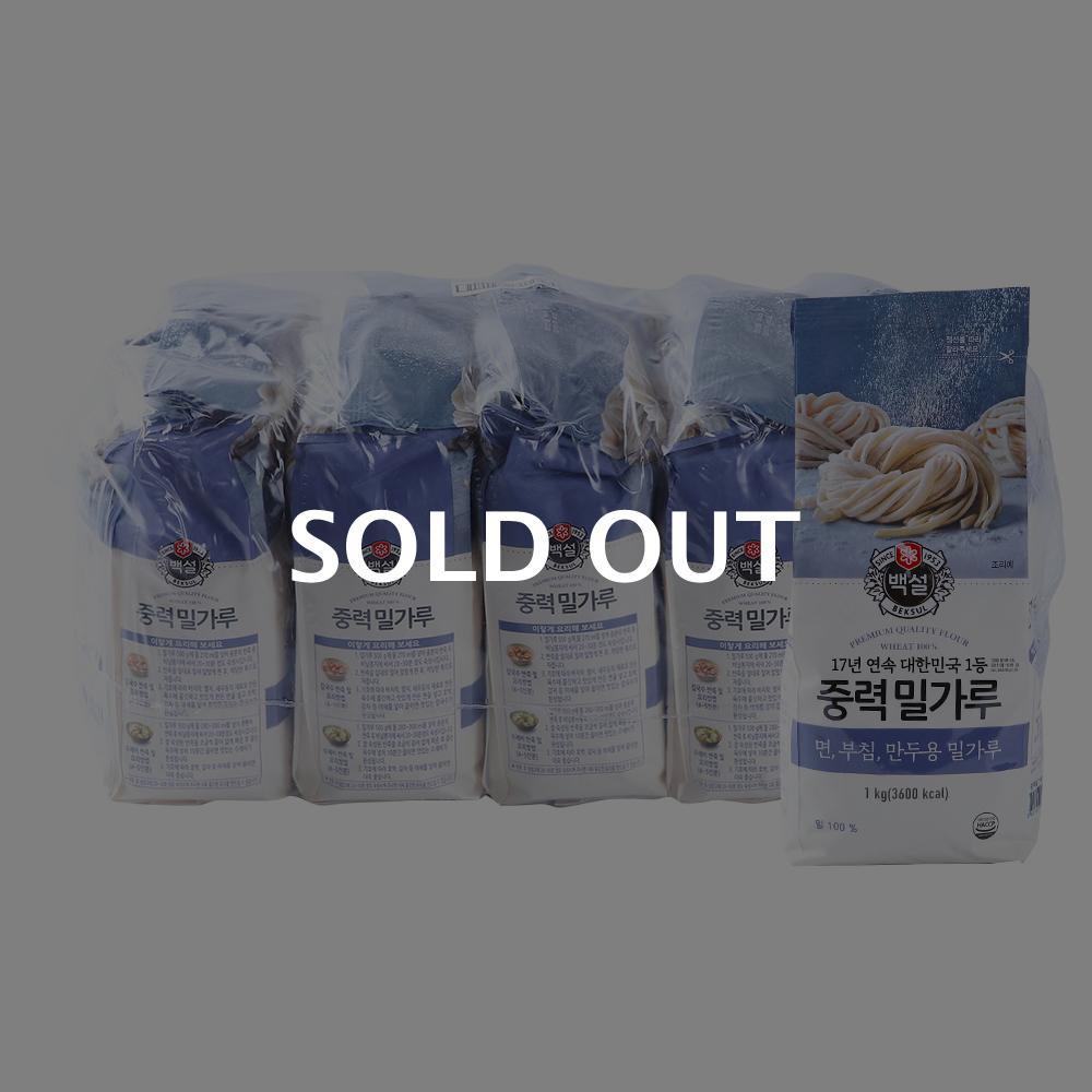 CJ 밀가루(중력) 1kg(10개)이식사
