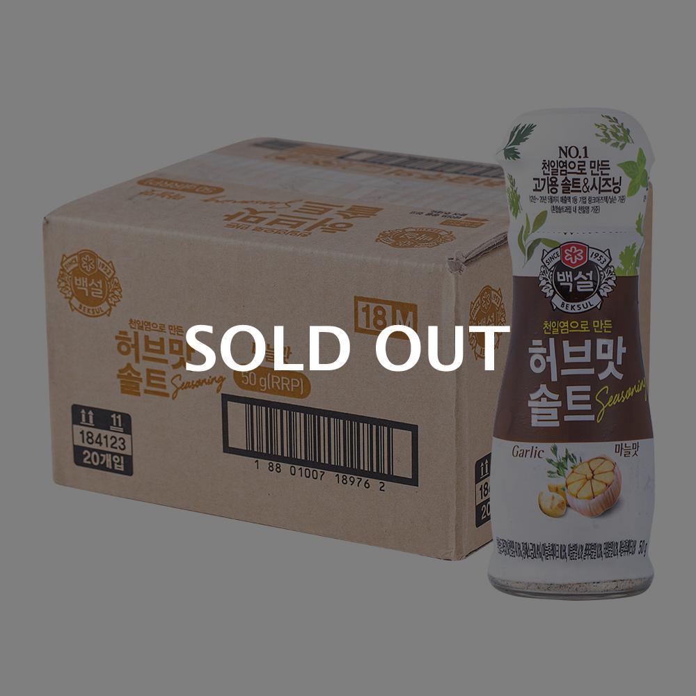 CJ 허브맛솔트(마늘)55g(35개)이식사