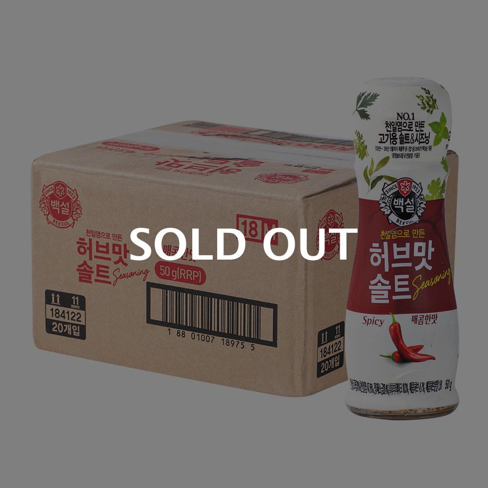 CJ 허브맛솔트(매콤)55g(35개)이식사