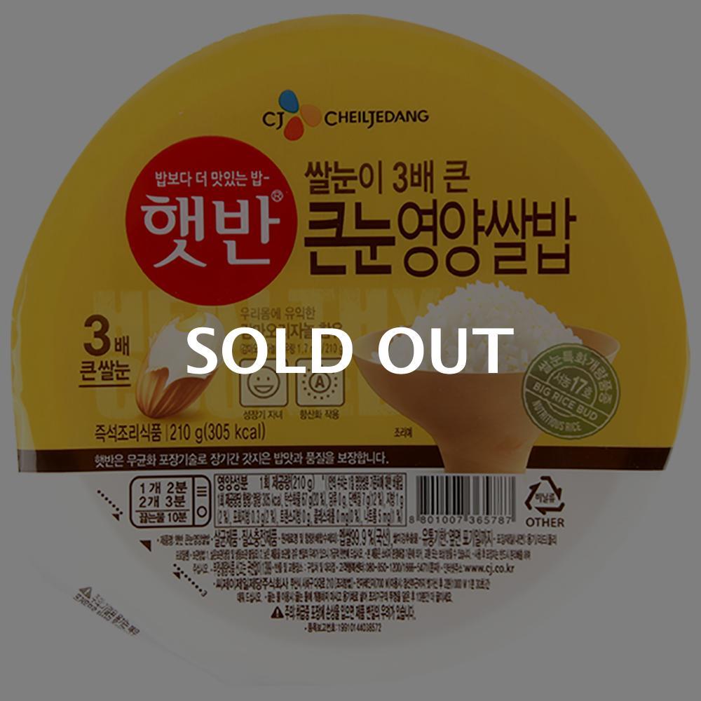 CJ 햇반 큰눈영양쌀밥 210g이식사