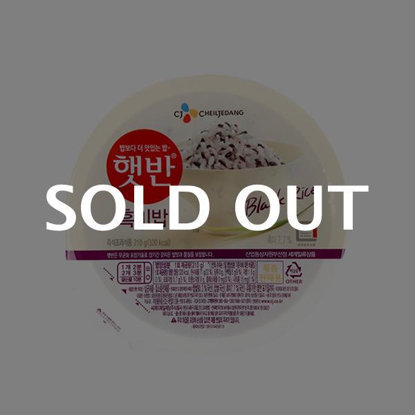 CJ 햇반 흑미밥 210g이식사