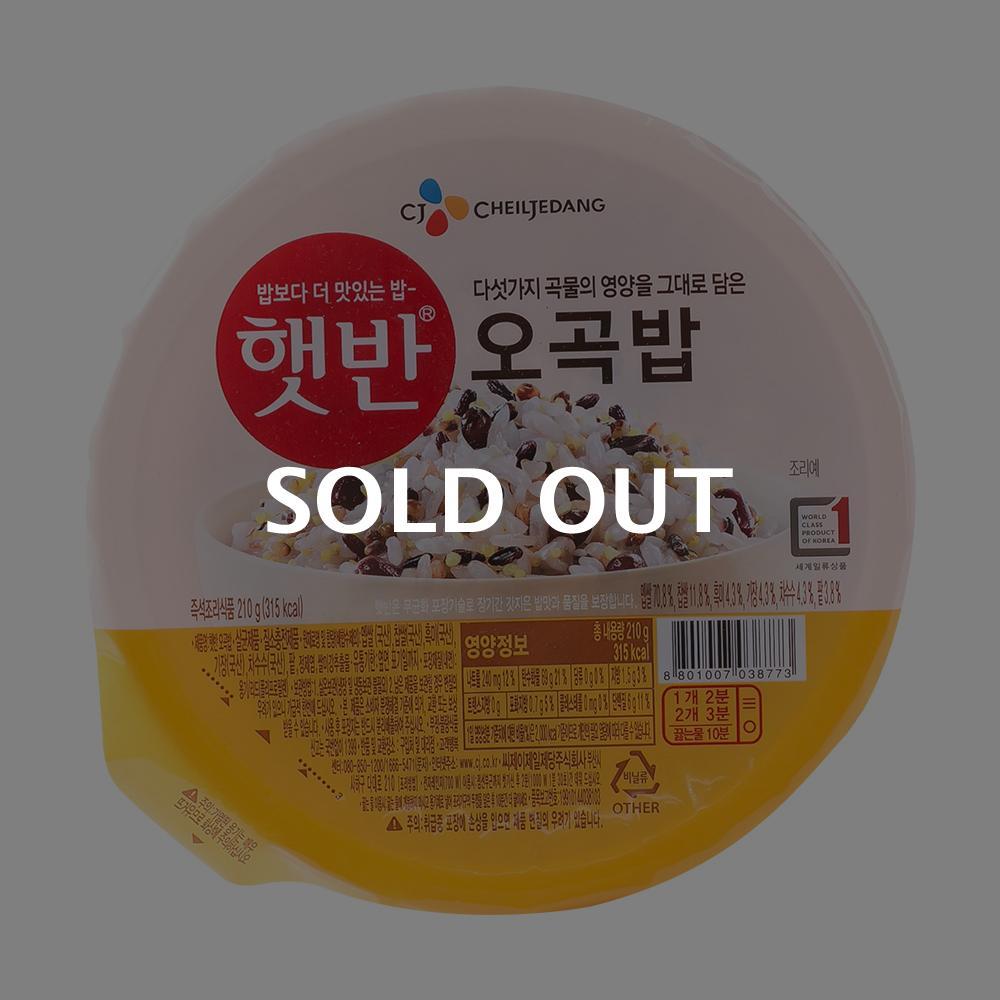 CJ 햇반 오곡밥 210g이식사