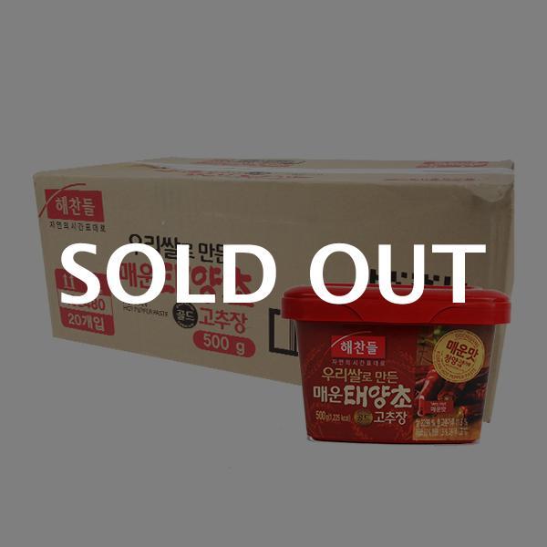 해찬들 우리쌀 매운태양초 고추장 500g 20입이식사