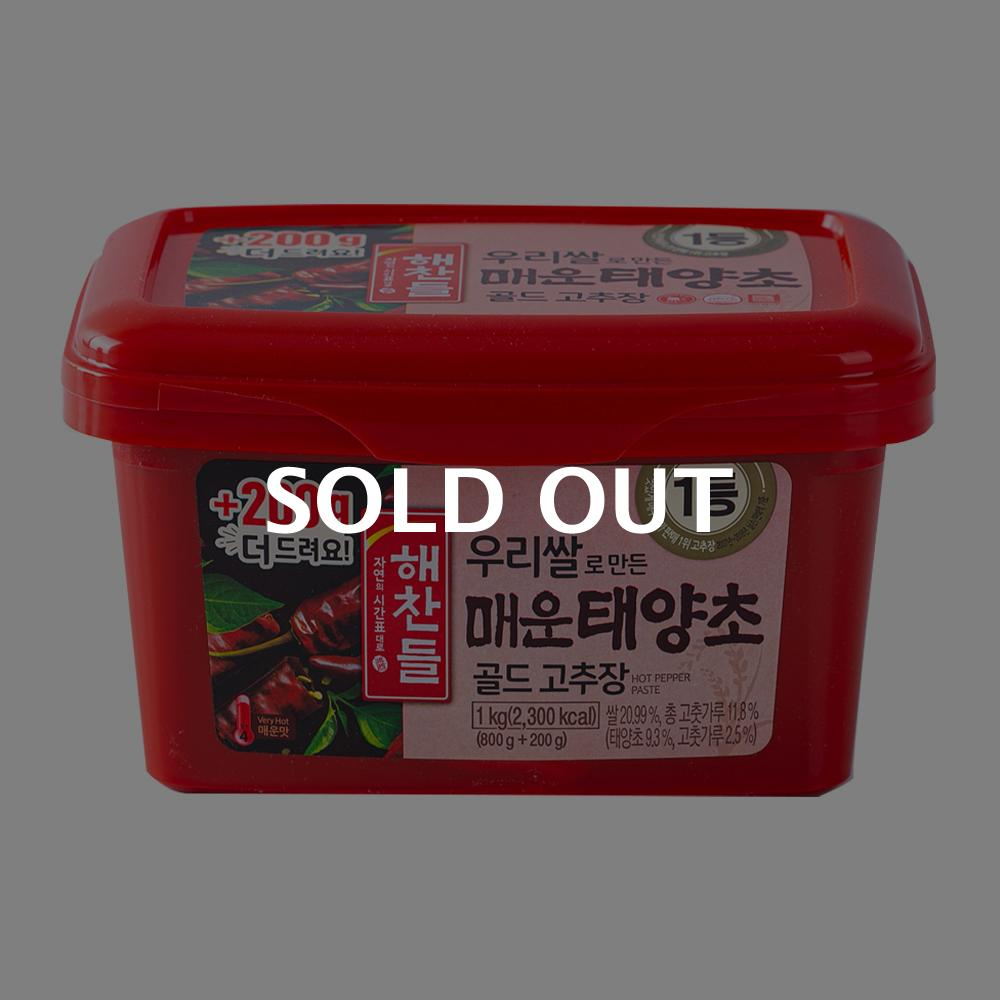 해찬들 우리쌀 매운태양초 고추장 1kg이식사
