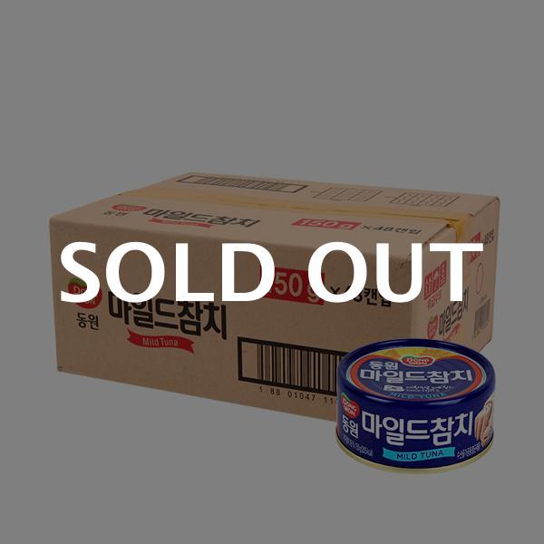 동원 마일드참치 150g(48개)이식사