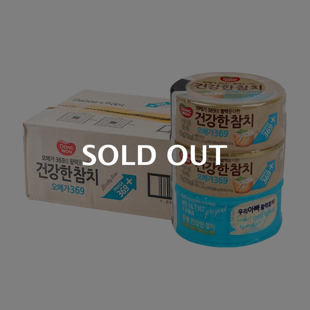 동원 건강한참치 오메가369 100g 3입(20개)이식사