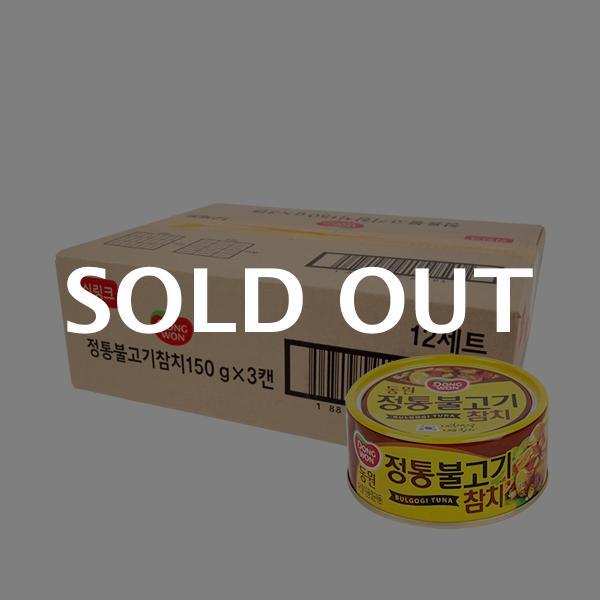동원 정통불고기참치150g 3번들(12개)이식사