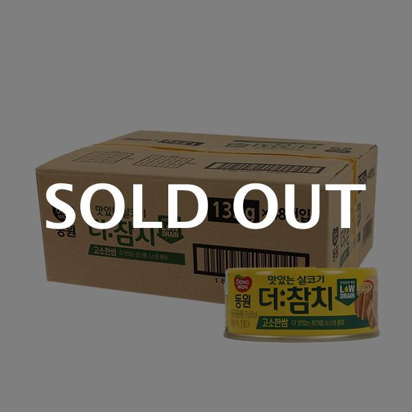 동원 더참치고소한쌈 135g(48개)이식사