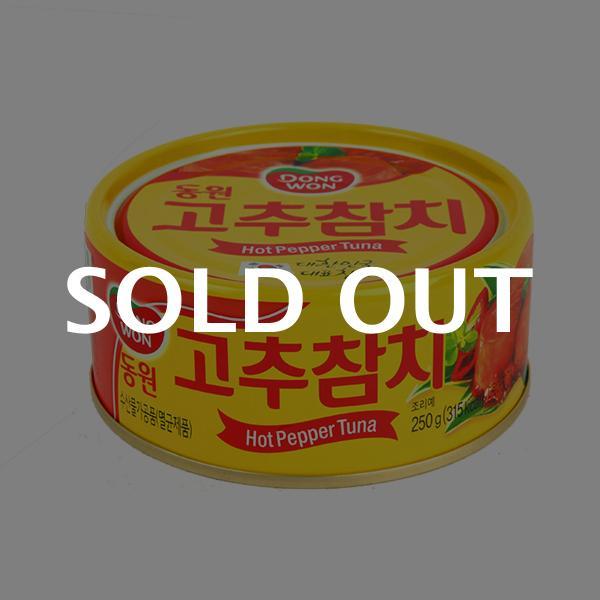동원 고추참치 250g이식사