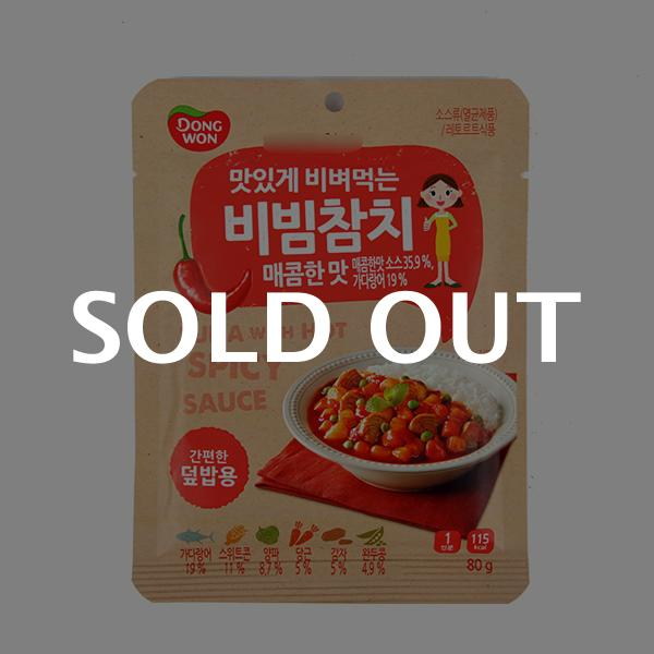 동원 비빔참치 매콤한맛 80g이식사