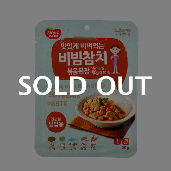 동원 비빔참치 볶음된장 80g이식사