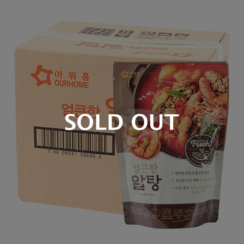 아워홈 얼큰한알탕400g(12개)이식사