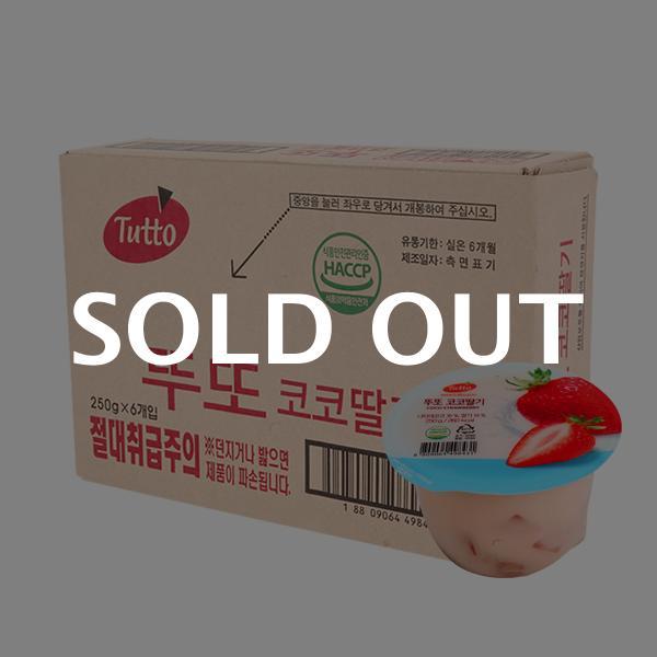 뚜또 딸기250g(6개) (박스)이식사