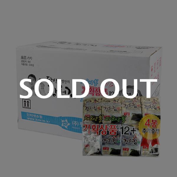 광천김 재래+파래4g 16봉(8개)이식사