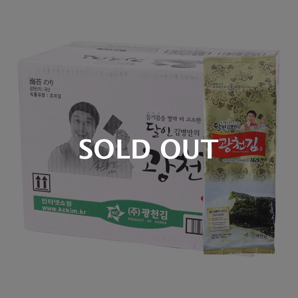 광천김 재래식탁(대)55g(20개)이식사