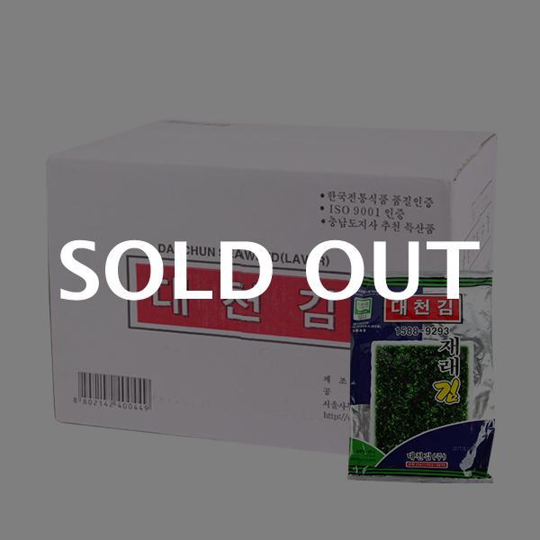 대천 재래김20g(40개)이식사