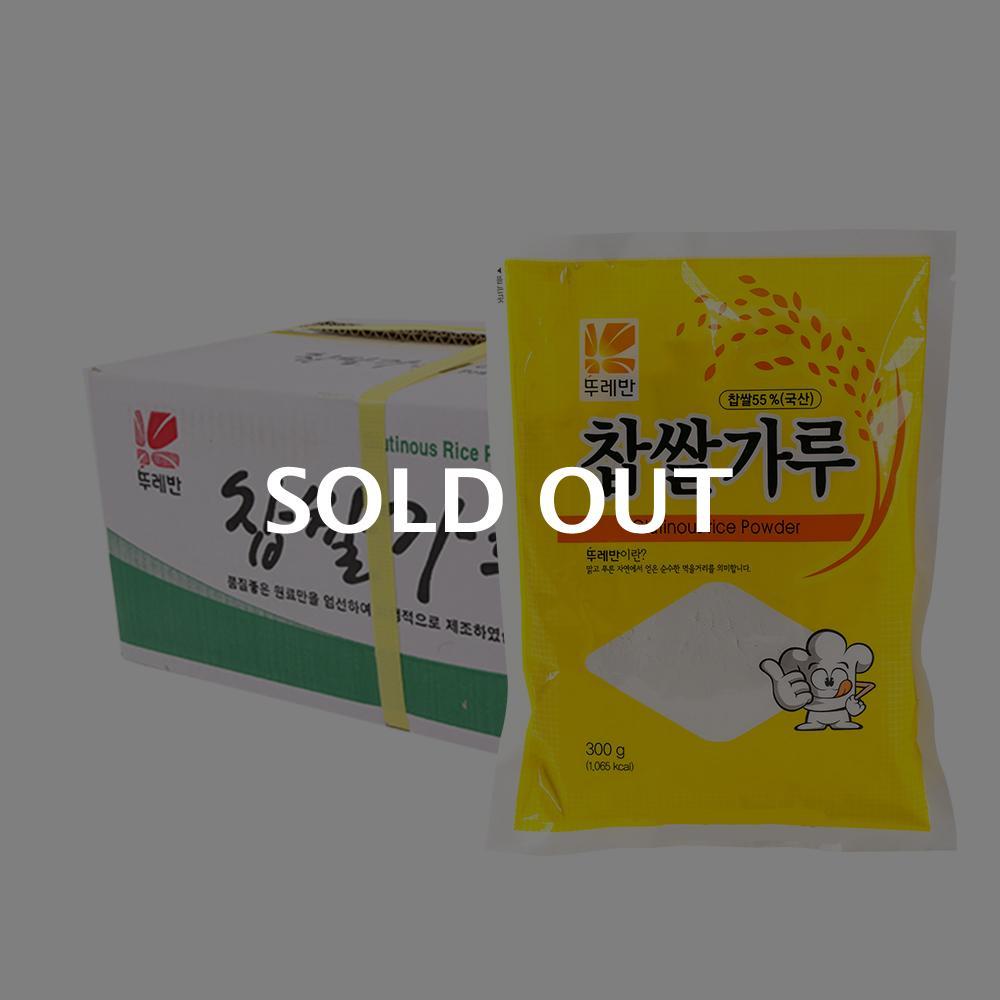 뚜레반 찹쌀가루(수입산)300g(25개)이식사