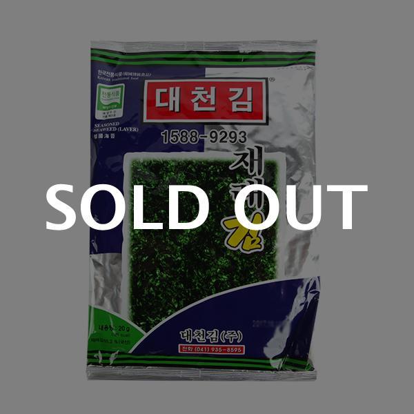 대천 재래김20g이식사