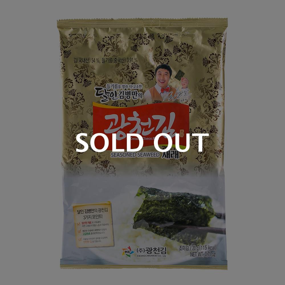광천김 재래전장20g 3봉이식사
