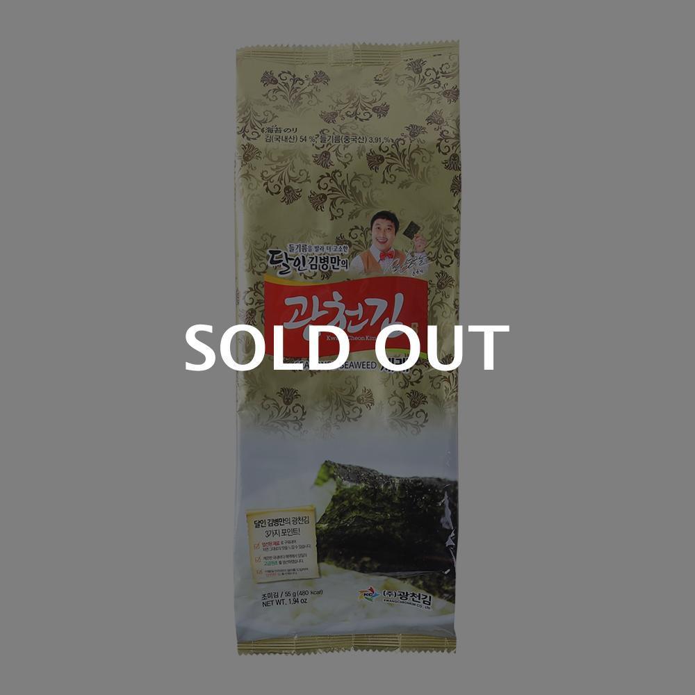 광천김 재래식탁(대)55g이식사
