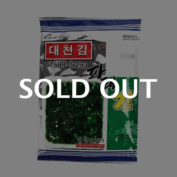 대천 파래김20g이식사