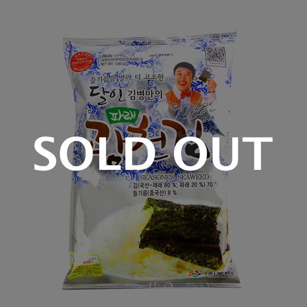 광천김 파래전장(대)55g이식사