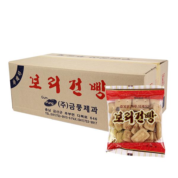 금풍제과 보리건빵30g(100개)이식사