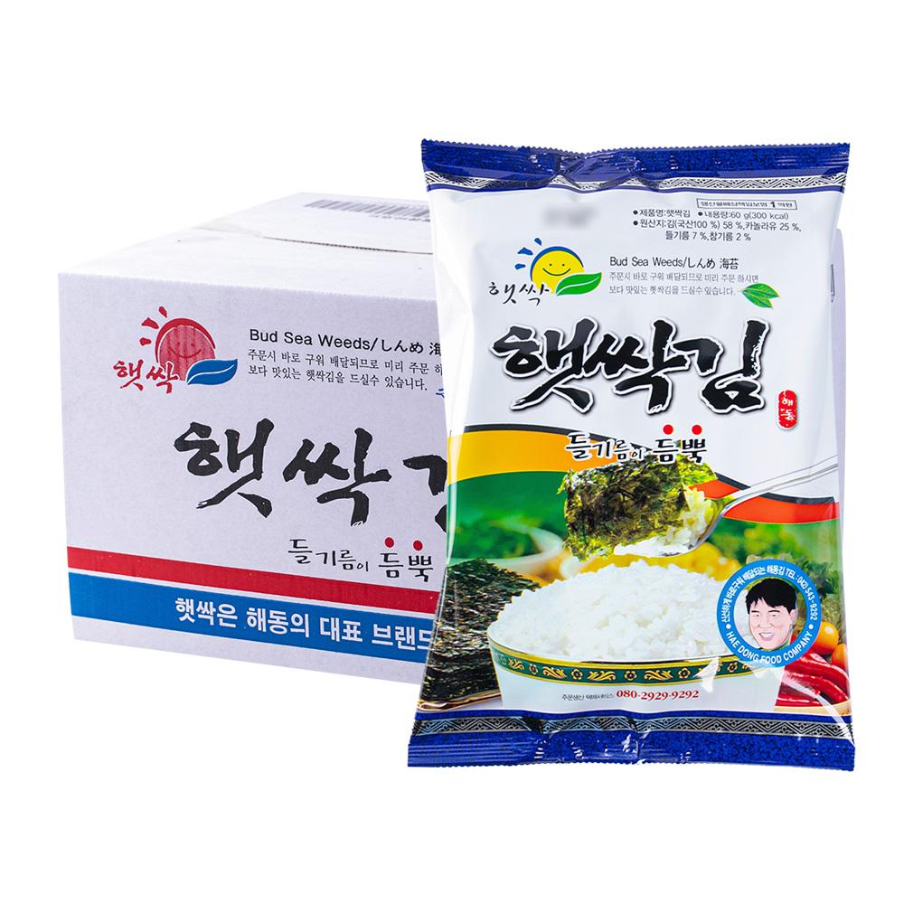 해동식품 햇싹김50g(10개)이식사