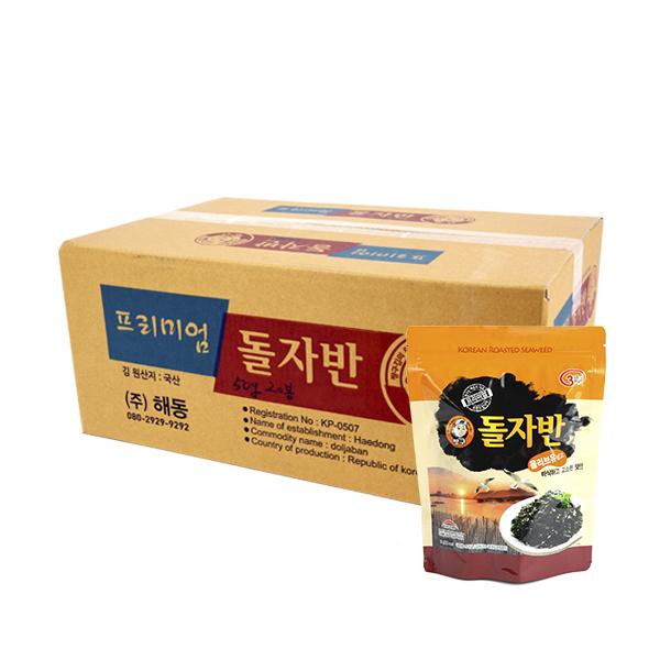 해동 짱구돌자반50g(20개)이식사
