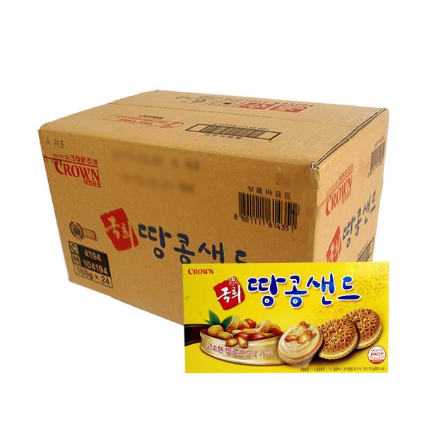 크라운 국희땅콩샌드155g(24개)이식사