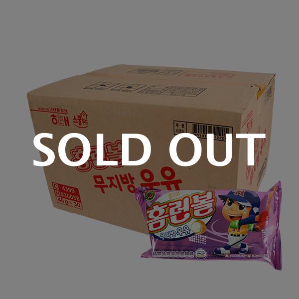 해태 홈런볼무지방우유46g(30개)이식사