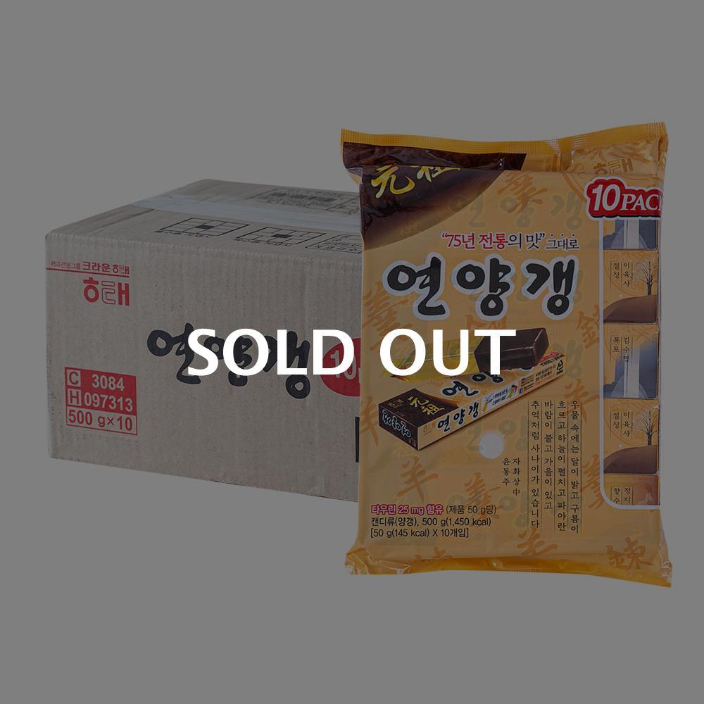 해태 연양갱50g 10입(10개)이식사