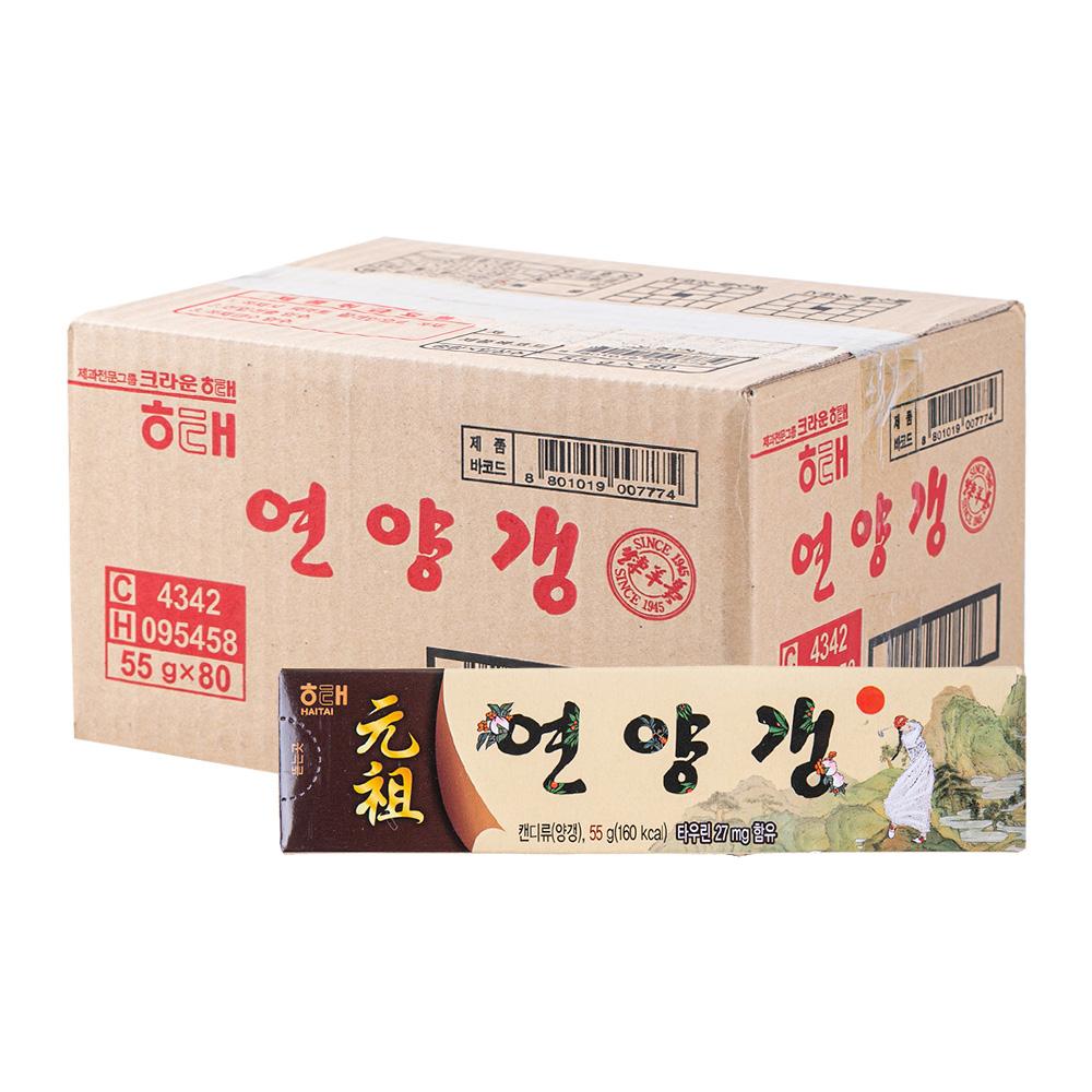 해태 연양갱55g(80개)이식사